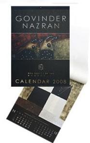 calendar-2008-7717