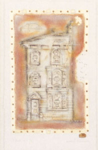 Chez Moi II by Kevin Blackham