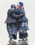 Trouble and Strife by Alexander Millar