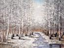 Winter Wonder by Inam